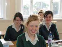 High School Irland