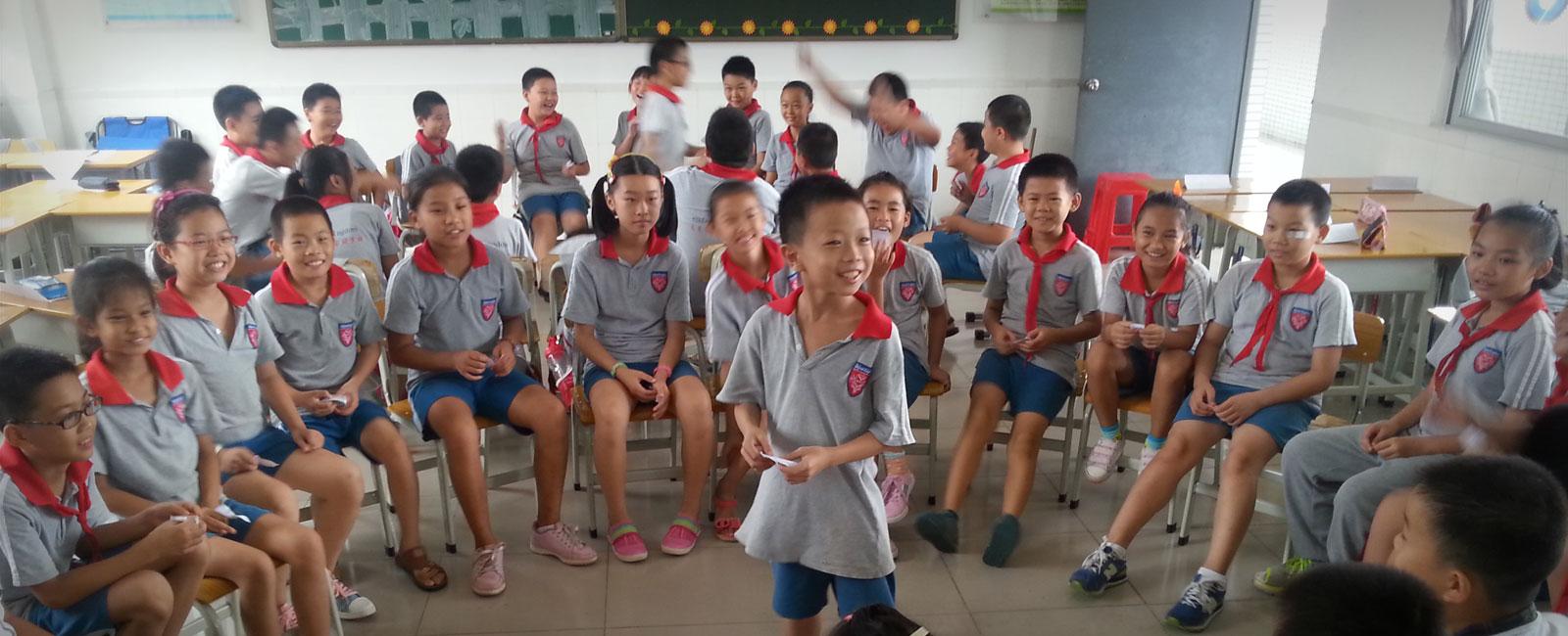 Das chinesische Schulsystem