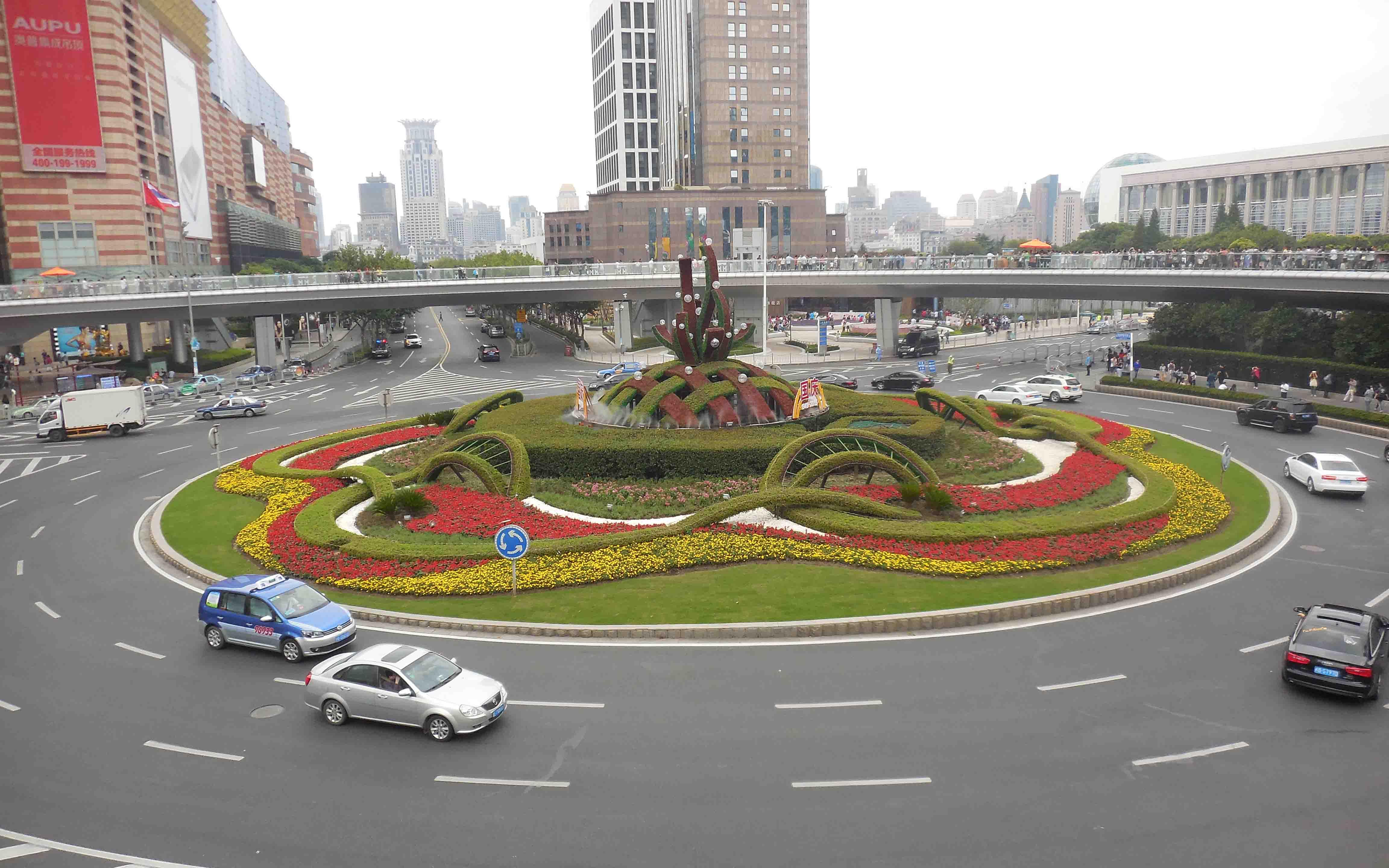 Ein Kreisel in Shanghai