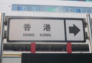 Hanna in China #7: Abenteuer im Süden Chinas