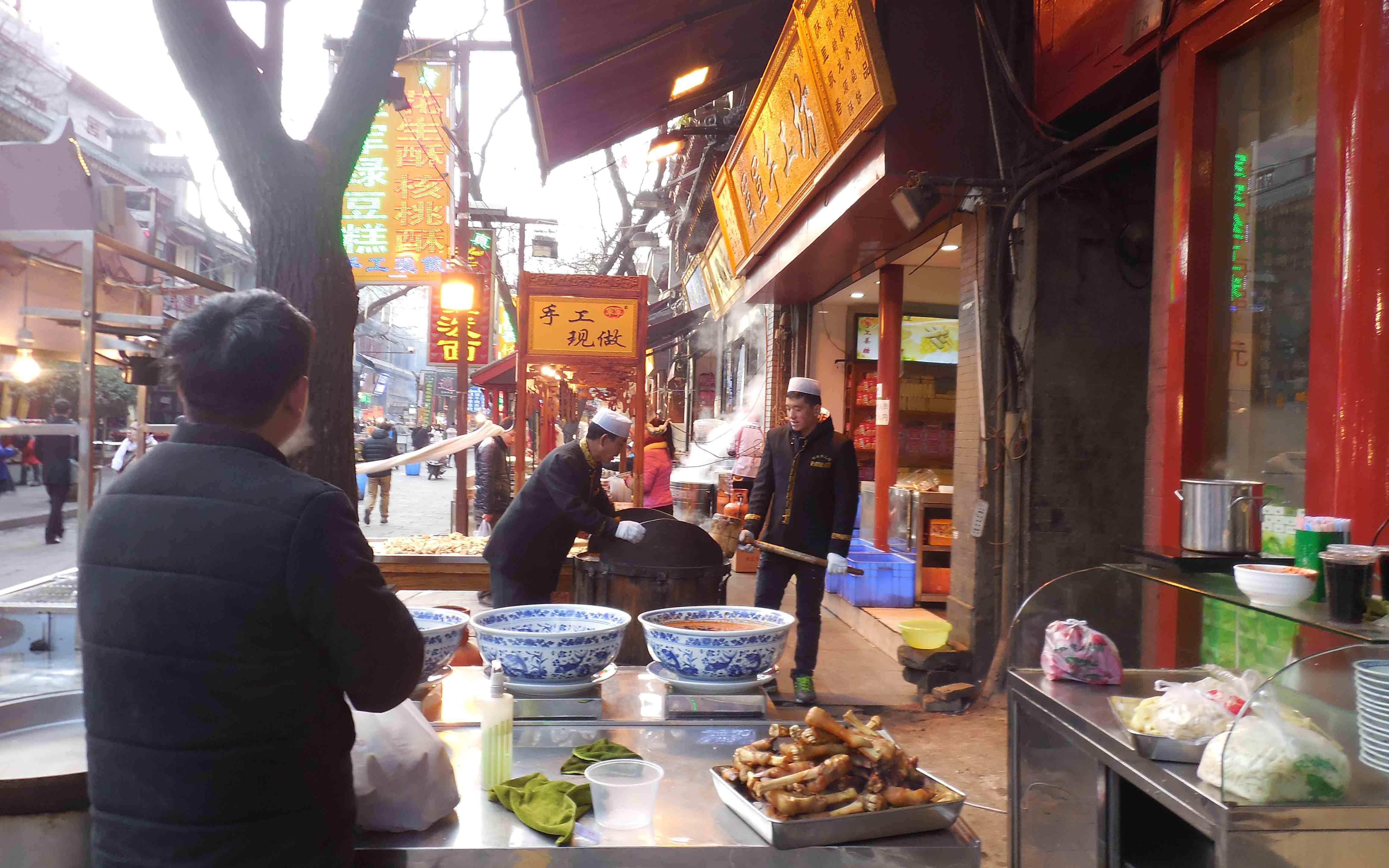 Xi'ans muslimisches Viertel
