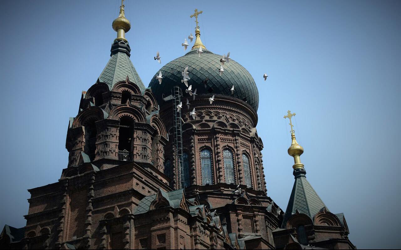 San Sofia in Harbin