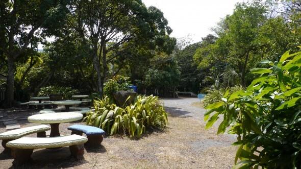 Ein Schulhof in Costa Rica