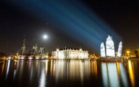 Amsterdam: VOC-Schiff