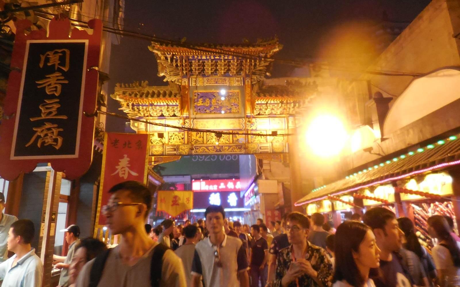 Menschenmassen in Beijing
