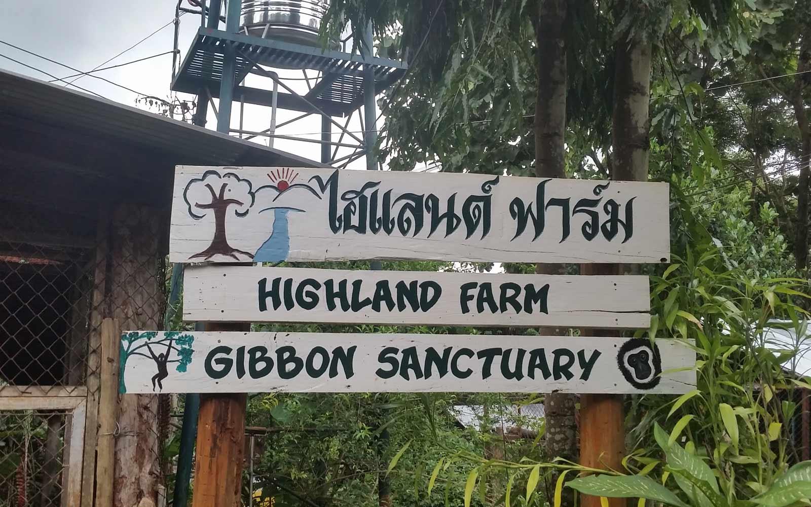 Highland-Farm Thailand Eingangsschild