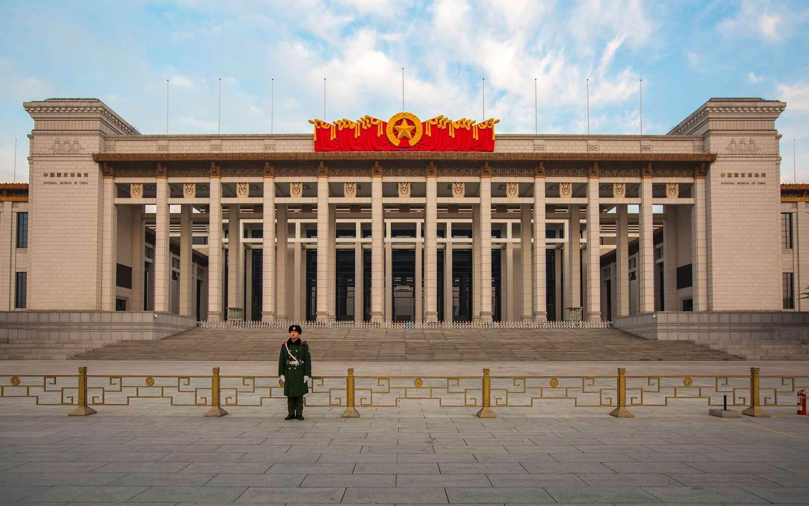 Gebäude in Beijing