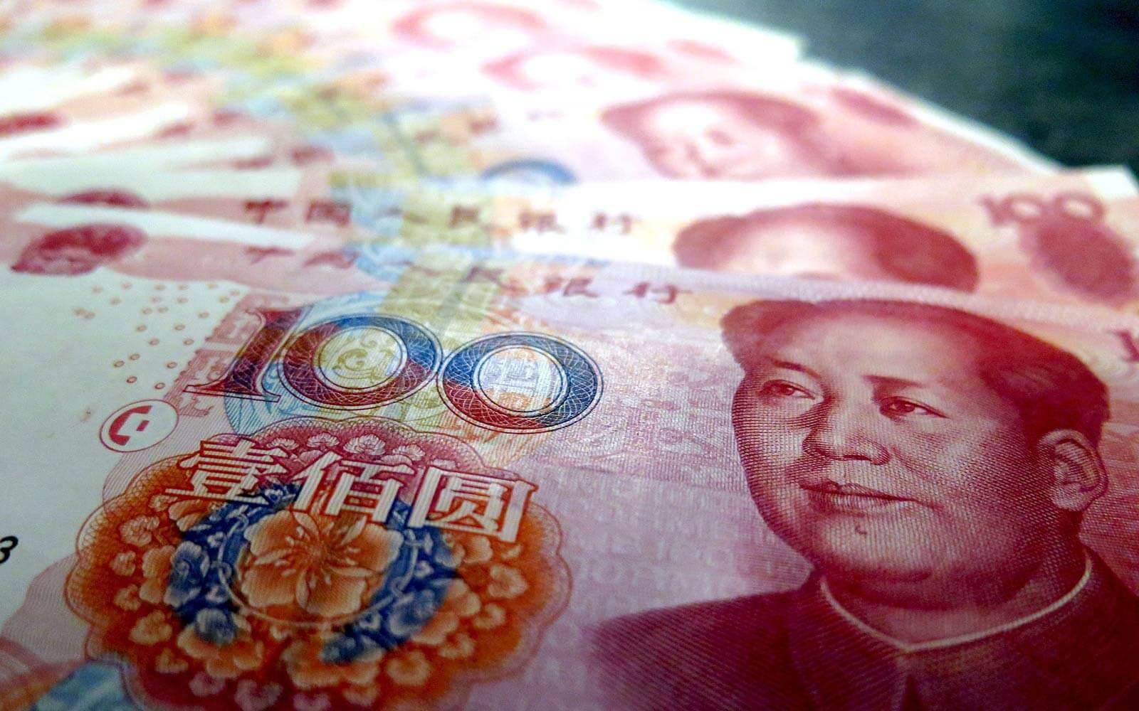 Chinesisches Geld